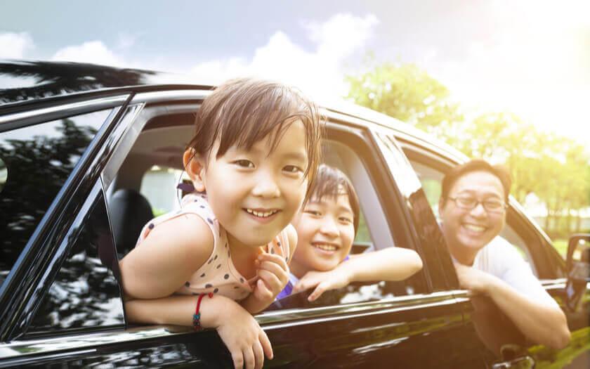 ประกันภัยรถยนต์สำหรับคนมีครอบครัว