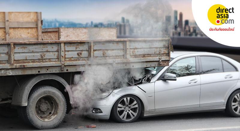 ถ้าเกิดอุบัติเหตุบนทางด่วนจะเรียกประกันอย่างไร-2