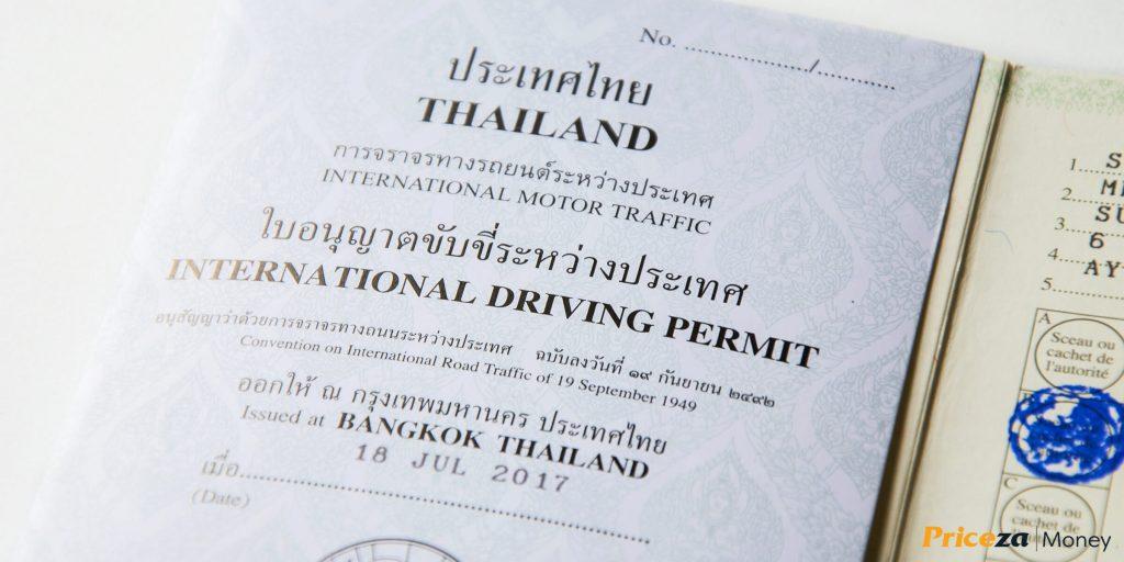 ทำใบขับขี่ระหว่างประเทศต้องทำยังไง